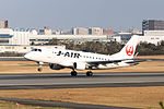 J-Air, ERJ-170, JA225J (23531909324).jpg