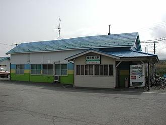 Mutsu-Yokohama Station - Mutsu-Yokohama Station in May 2008