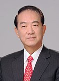 James Soong election infobox.jpg