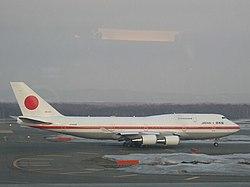 Japan government 747.jpg