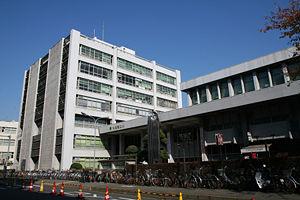Ōmiya-ku, Saitama - Ōmiya Ward Office