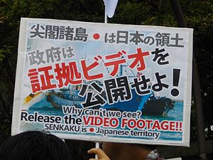 2010 Senkaku boat collision incident - A Japanese protest placard against the unreleasing of the video of the collisions