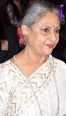 Jaya B Big B's birthday.jpg