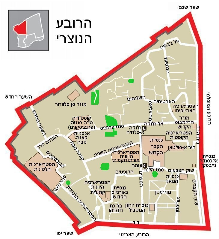 Jerusalem Christian Quarter-He