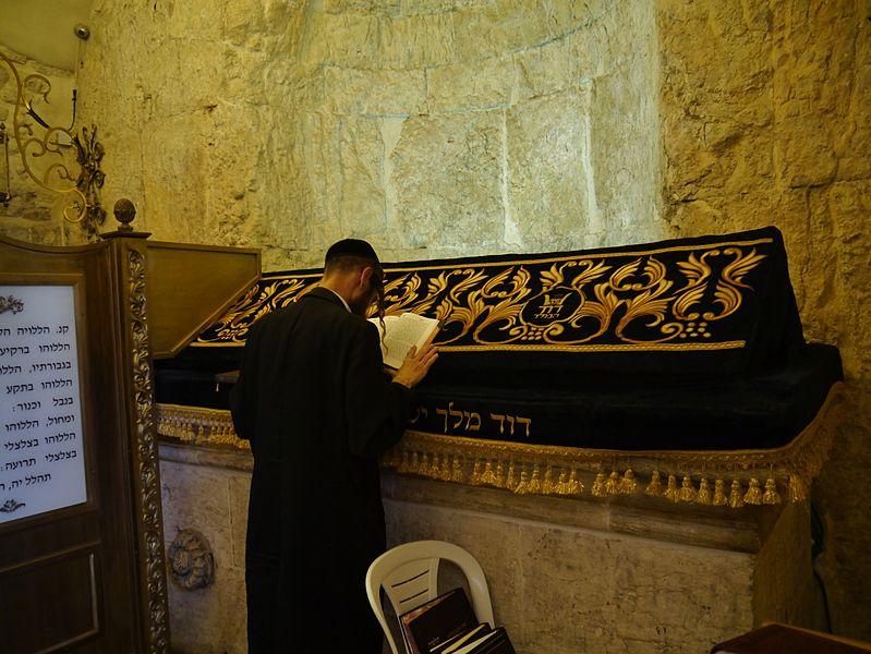 File:Jerusalem Grab König Davids 1.JPG