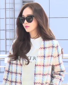 Jessica Jung at Incheon International Airport on March 2, 2018.png