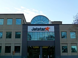 Jetstar HQ Collingwood.jpg