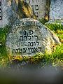 Jewish Cemetery 07 (22768674221).jpg