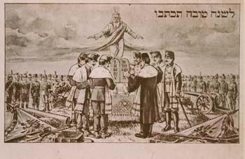 Jewish Prayer in Battlefield WW1