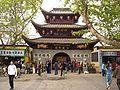 Jiangnan03.jpg