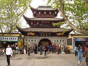Jiangnan Examination Hall - Image: Jiangnan 03