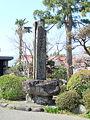 Jiganji-temple hyakutarou-memorial 1.jpg