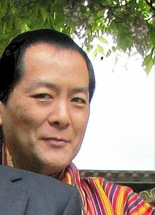Image illustrative de l'article Jigme Singye Wangchuck