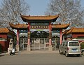 Jiyuan - traditional style gate.jpg