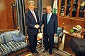 John Kerry meets with Nabih Berri 2014-06-04.jpg