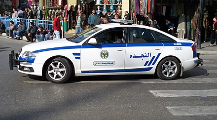An Amman City Centre Police patrol vehicle. Jordanian Police automobile (Audi).JPG