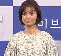 Jung Yu-mi in 2018 (2).jpg