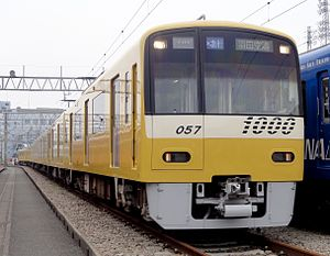 "Keikyu N1000 series - Set 1057 ""Yellow Happy Train"" livery in May 2014"