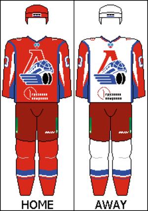 Lokomotiv Yaroslavl - Image: KHL Uniform LOKO