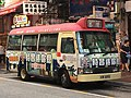 KW2610 Tsz Wan Shan to Tsuen Wan 16-10-2019.jpg