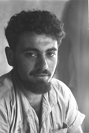Menashe Kadishman - Menashe Kadishman, 1954
