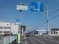 Kagawa pref route 12.jpg