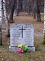 Kamienna Góra, okolicznościowy kamień upamiętniający zmarłych ewangelików, pochowanych na nieistniejącym cmentarzu.jpg