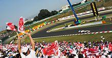Photographie d'une tribune du circuit de Suzuka