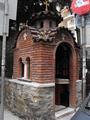 Kandylakia in Thessaloniki.png