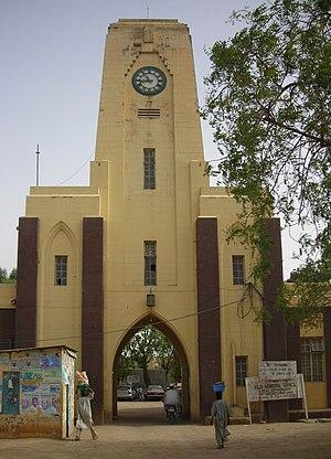 Kano municipal council gate