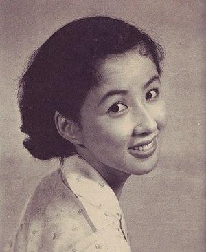 Kaoru Yachigusa - Image: Kaoru Yachigusa 1955 Scan 10005