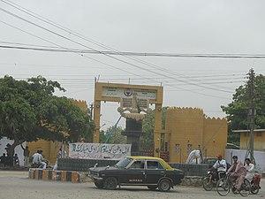 Central Prison Karachi - An outer view of Central Prison Karachi, Pakistan