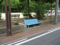 Kasadera Park(Bench07) - panoramio.jpg