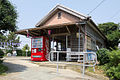 Kasagami-Kurohae-Station.jpg