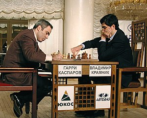 English: Garry Kasparov vs Vladimir Kramnik Bo...