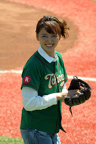 Natsuki Katō - Natsuki Katō at Mizubayashi Green Stadium