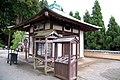 Katsuo-ji2373.jpg