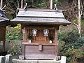 Katusragi-hitokotonushi-jinja Hachiman+Jingukogo.jpg