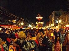 Kawagoesi