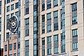 Keck Center, U.S. National Academies (facade and kinetic sculpture).jpg