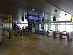 Keikyu-Kamata-Sta-Gate.JPG