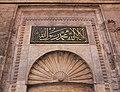 Kemankes karamustafa pasha mosque 2.jpg