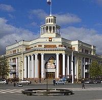 Kemerovo City Council.jpg