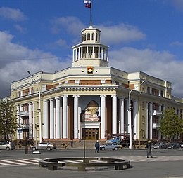 Kemerovo City Council.jpg