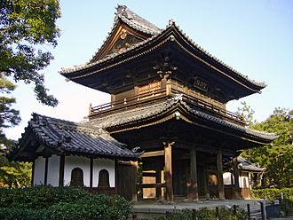 Kennin-ji - Sanmon (三門, or sammon, main door), bōketsurō (望闕楼)