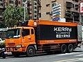 Kerry TJ Logistics 3J-363 at CPCCT Nangang Station 20190216a.jpg