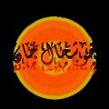 Khushal khan.png