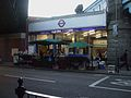 Kilburn station entrance look north.JPG