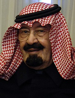 Abdullah of Saudi Arabia former King of Saudi Arabia