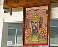 King Lalibela at the Airport (3427158478).jpg
